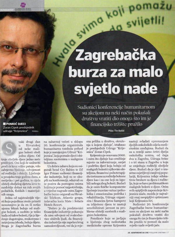 Poslovni dnevnik: XX. Konferencija zagrebačke burze 2010.